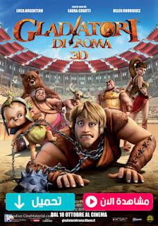 مشاهدة وتحميل فيلم Gladiators of Rome 2013 مترجم عربي