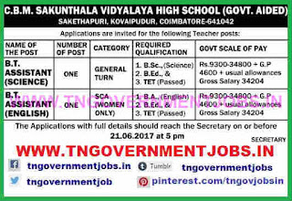 cbm-sakunthala-vidyalaya-high-school-coimbatore-trained-graduate-teacher-bt-assistant-recruitment-notification-www-tngovernmentjobs-in