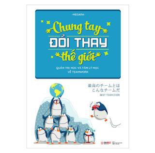 Chung Tay Đổi Thay Thế Giới ebook PDF EPUB AWZ3 PRC MOBI