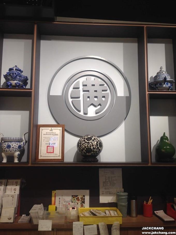 Food|Neihu Taipei,Xianlaoman-Beijing Palace cuisine,handmade dumplings