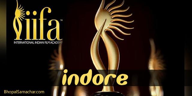 IIFA 2020: इंदौर में तैयारियां शुरू, बॉलीवुड सेलिब्रिटी और VIP कहां रुकेंगे, कार्यक्रम कहां होगा | INDORE NEWS