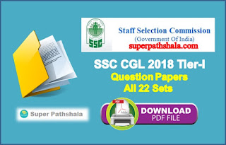 SSC CGL 2018 Tier-1 Question Papers PDF Download