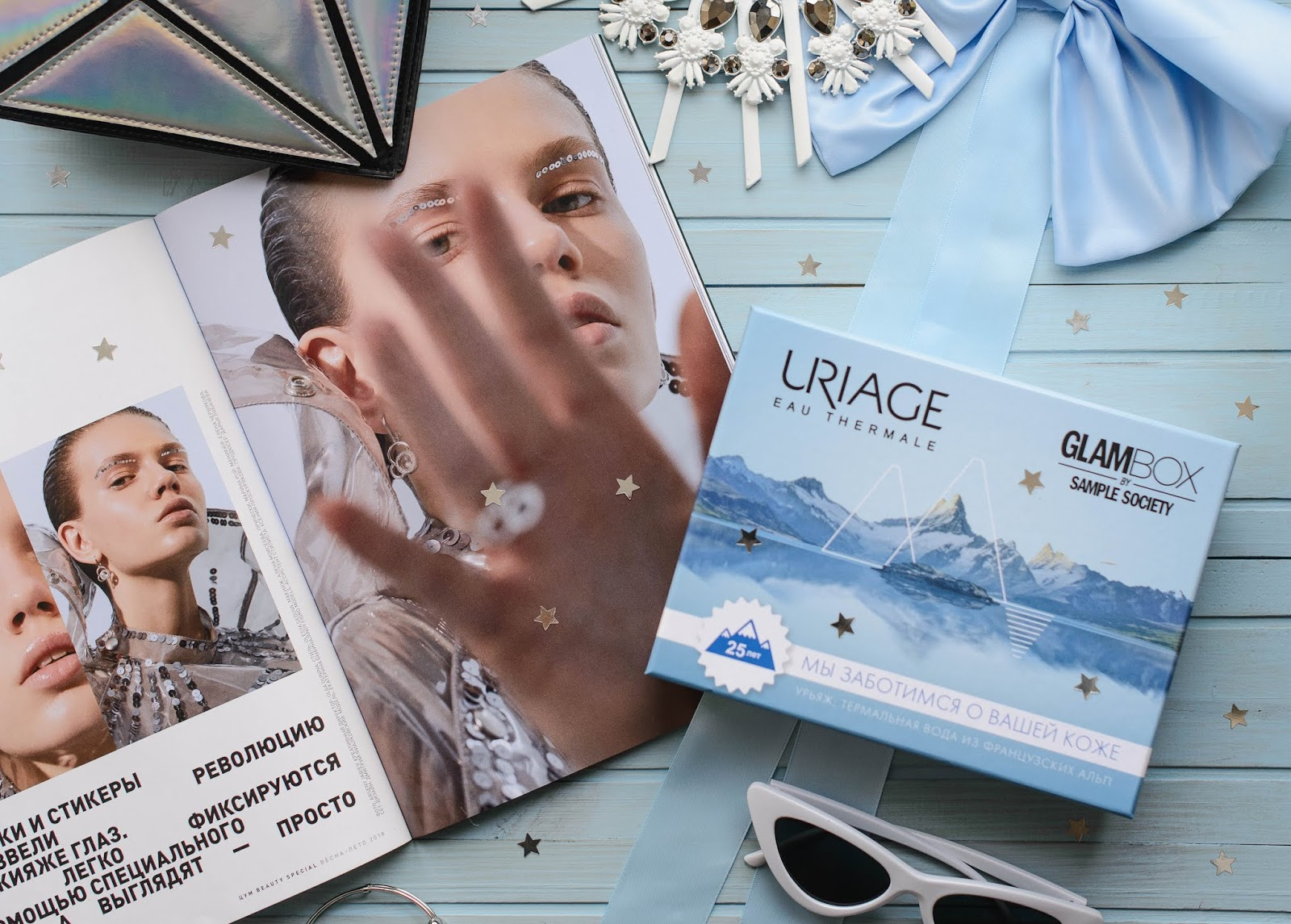 http://www.recklessdiary.ru/2018/05/uriage-box-glambox-isodens-micellyarnaya-voda--termalnaya-voda-otzyvy.html