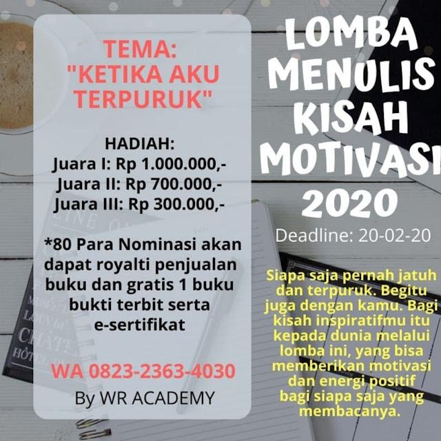 LOMBA MENULIS KISAH MOTIVASI 2020.