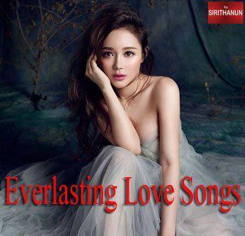 Download [Mp3]-[Hit Songs] Everlasting Love Songs  รวมเพลงไทยฟังสบายๆ ดนตรีใหม่เพลินๆ  ฟังกันแบบ Long Play ยาวๆ ต่อเนื่อง (แก้ไข) 4shared By Pleng-mun.com