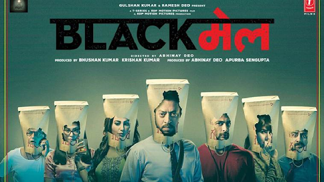 Blackmail 2018 Hindi Full Movie Watch HD Movies Online Free Download watch movies online free, watch movies online, free movies online, online movies, hindi movie online, hd movies, youtube movies, watch hindi movies online, hollywood movie hindi dubbed, watch online movies bollywood, upcoming bollywood movies, latest hindi movies, watch bollywood movies online, new bollywood movies, latest bollywood movies, stream movies online, hd movies online, stream movies online free, free movie websites, watch free streaming movies online, movies to watch, free movie streaming, watch free movies