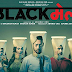 Blackmail 2018 Hindi Full Movie Watch HD Movies Online Free Download