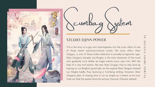 Scumbag System Donghua 2020