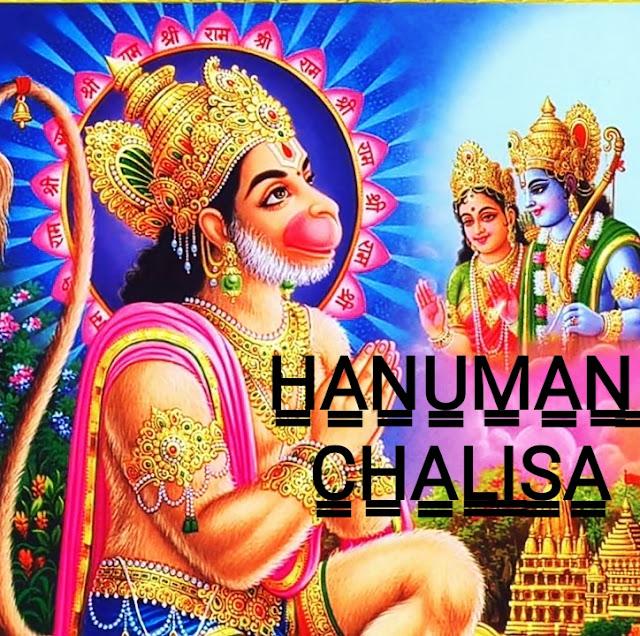 Hanuman Chalisa with meaning,lord hanuman, lord hanuman images , lord hanuman ji ,  lord hanuman ji images , lord hanuman images hd, lord hanuman hd images, lord of hanuman images, lord hanuman hd wallpaper, lord hanuman wallpaper Search Results 4, lord hanuman photos, lord hanuman images real, lord hanuman wallpaper hd ,lord hanuman still alive photo Search Results 2,400 ₹0 1 79 lord of hanuman photos, lord hanuman ji wallpaper, lord hanuman ji hd wallpaper,  lord hanuman names, lord hanuman birth place , lord hanuman drawing,lord hanuman real images ,names for lord hanuman, lord hanuman death, lord hanuman pics, lord hanuman pictures , lord hanuman png, lord hanuman quotes, lord hanuman good morning images , lord hanuman hd photos, lord hanuman tattoo,  lord hanuman images hd 1080p , lord hanuman still alive, lord hanuman wife, lord hanuman statue, lord hanuman hd