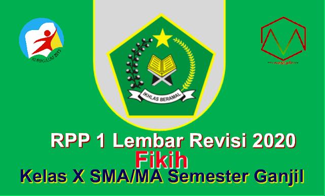 RPP 1 Lembar Revisi 2020 Fikih Kelas X SMA/MA Semester Ganjil  - Kurikulum 2013