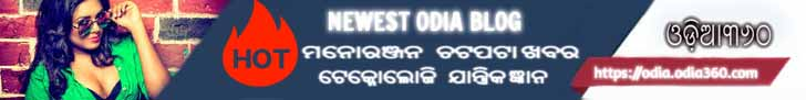 odia blog of odia360
