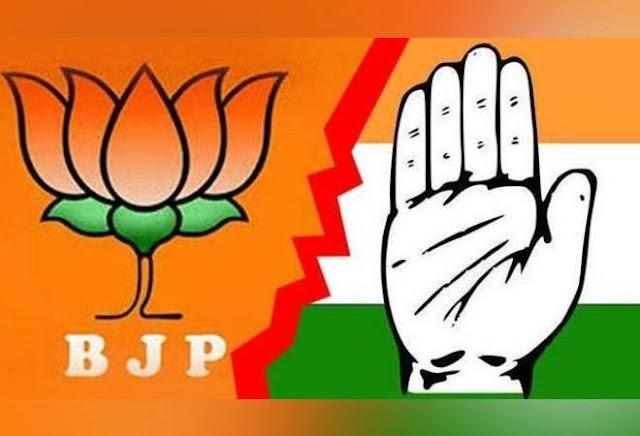 ब्रेकिंग जशपुर : जिला पंचायत अध्यक्ष कौन..? बीजेपी से रीना पर दांव ..? कांग्रेस से आरती..की तैयारी..? बहुमत में बीजेपी आगे..?आपसी मतभेद से बीजेपी को नुकसान।