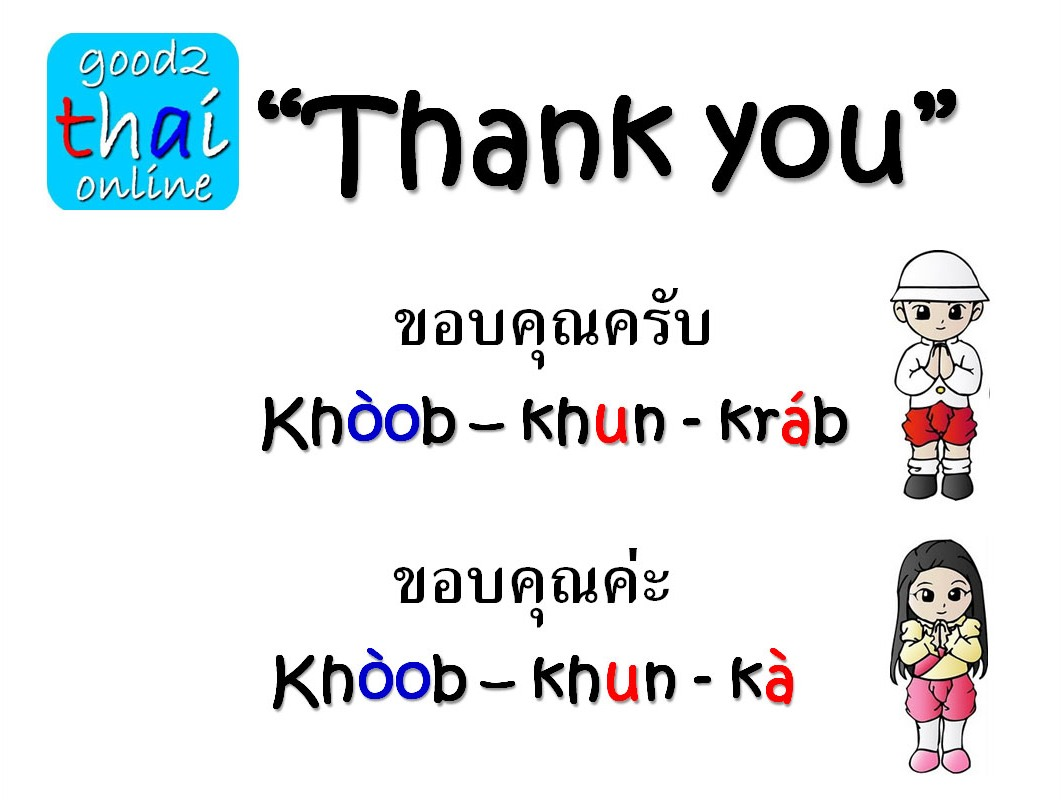 Thai Thank You 63