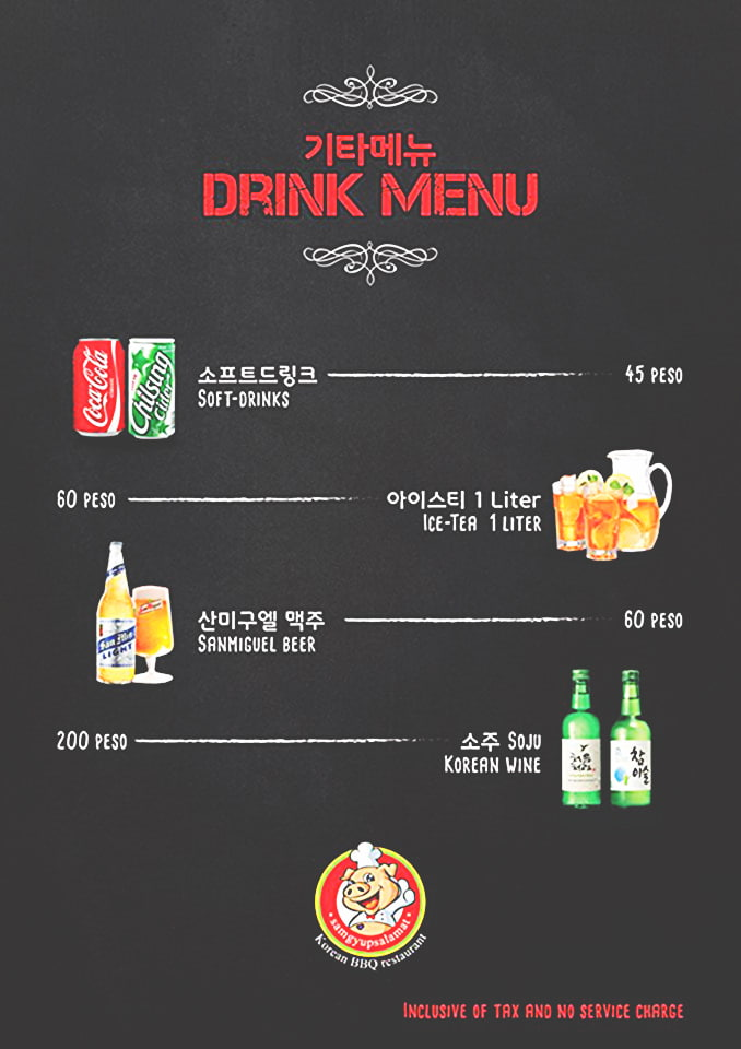 Drink menu at Samgyupsalamat Unlimited Korean Barbecue