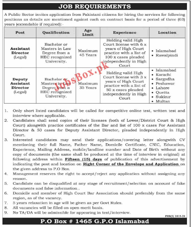 Public Sector Organization PO Box No 1465 GPO Islamabad Jobs 2021 in Pakistan