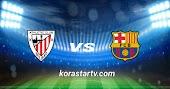 نتيجة مباراة برشلونة واتلتيك بلباو بث مباشر 17-1-2021 نهائي كأس السوبر الاسباني