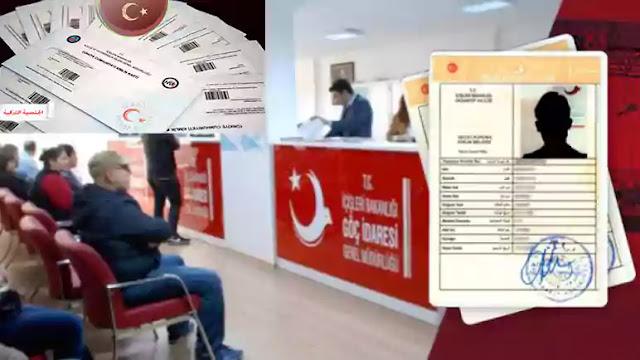 الجنسية التركية,الحصول على الجنسية التركية,كيفية الحصول على الجنسية التركية,شروط الجنسية التركية,كيف تحصل على الجنسية التركية,الية الحصول على الجنسية التركية,شروط الحصول على الجنسية التركية,امكانية الحصول على الجنسية التركية,حصلت على الجنسية التركية,كيف احصل على الجنسية التركية,التسجيل على الجنسية التركية,كيف أحصل على الجنسية التركية ؟,الجنسية التركية مقابل استثمار عقاري,الحالات التي تحصل على الجنسية التركية,كيف التقديم على الجنسية التركية,كيفية الحصول على الجواز التركي