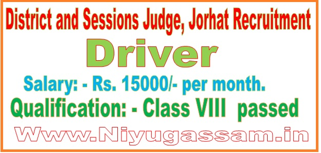 District and Sessions Judge, Jorhat. Recruitment
