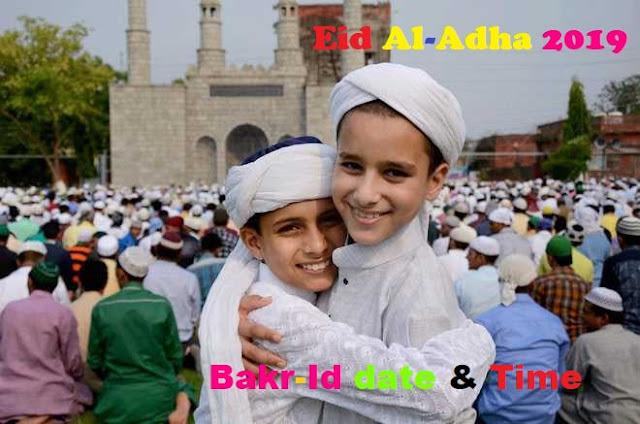 Eid Al-Adha 2019: History in Islam, Holliday's, Bakr-Id date & Time