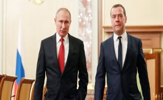 rusia, gobierno