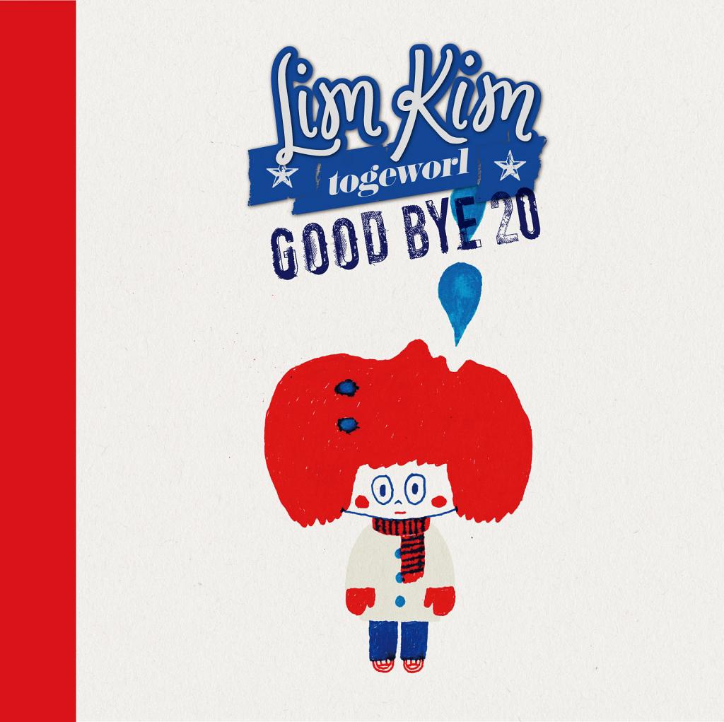 Lim Kim (Togeworl) – Vol. 1 Goodbye 20 (ITUNES MATCH AAC M4A)