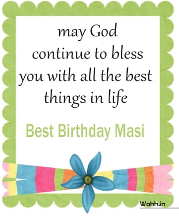 Happy Birthday Wishes For Mausi