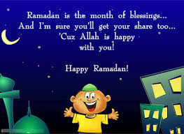 Ramadan Mubarak Wishes Cards: Ramadan is the month of blessings and i'm sure you'll
