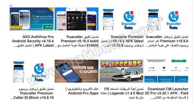المحتوى المطابق وزيارات عنوان  googleads.g.doubleclick.net
