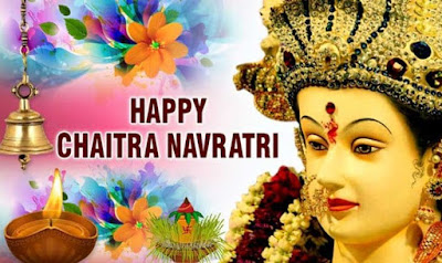 navratri images for 9 days