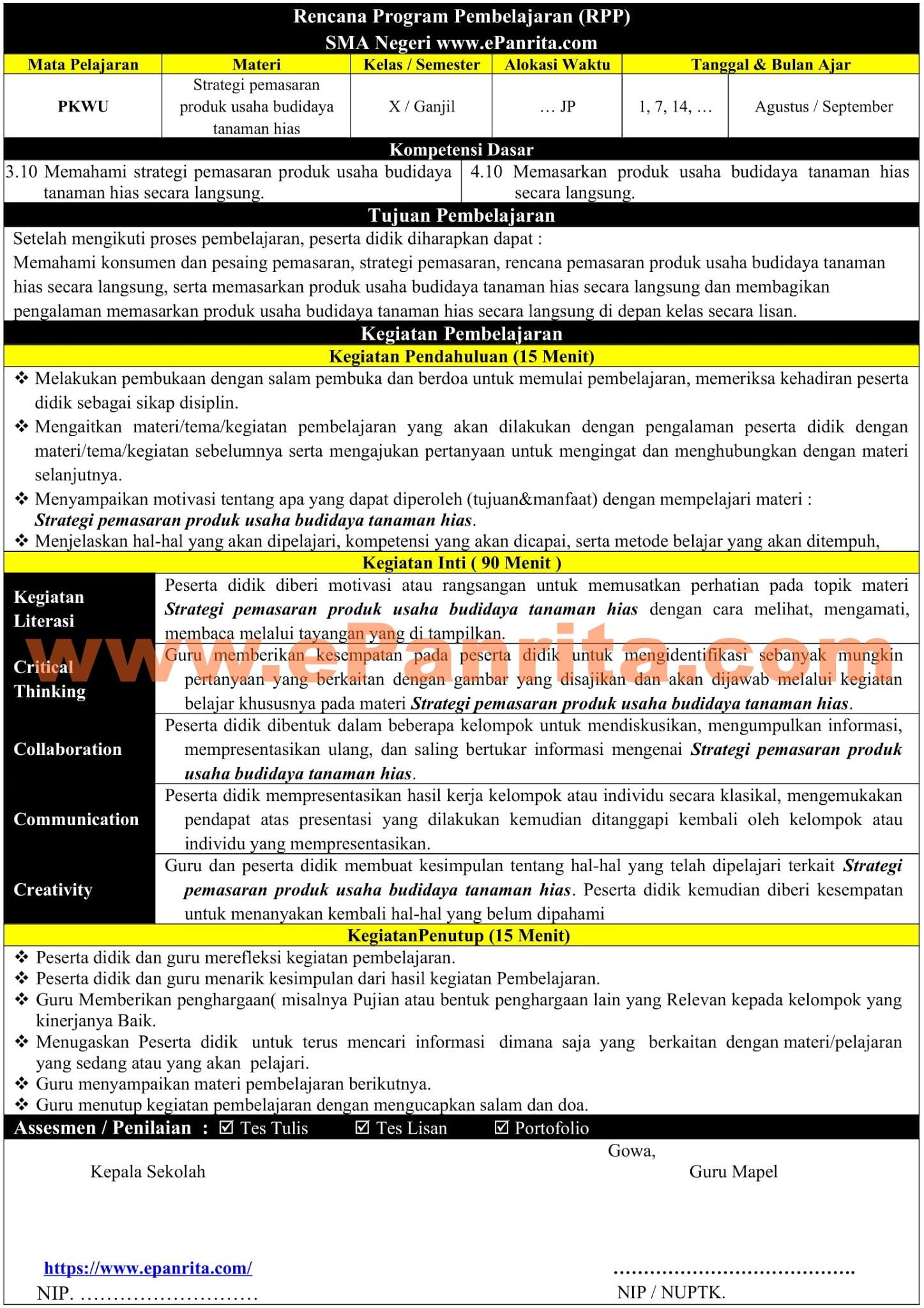 RPP 1 Halaman Prakarya Aspek Budidaya (Strategi pemasaran produk usaha budidaya tanaman hias)