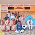 राजगढ़ - पूर्व छात्रों की उपस्थिति में मनाया सरस्वती शिशु मंदिर स्कूल में गणतंत्र दिवस