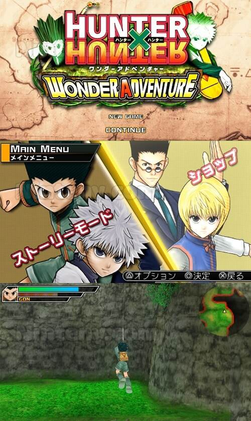 Hunter × Hunter Wonder Adventure PSP