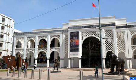 ولوج بالمجان للمتاحف التابعة للمؤسسة الوطنية للمتاحف من 12 إلى 18 أكتوبر الجاري