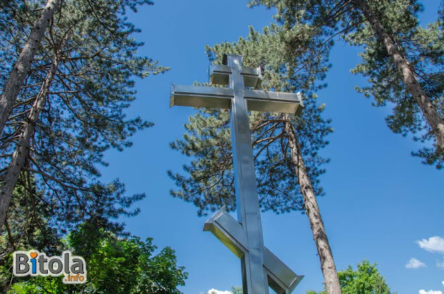 Russian cross - City park Bitola