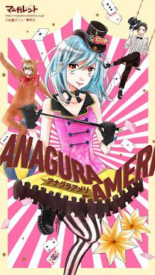 Anagura Amelie de Sato Zakuri