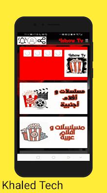 افضل تطبيق لمشاهدة الافلام والمسلسلات, بث مباشر لقنوات التلفزيونية المشهورة, القنوات المشفرة