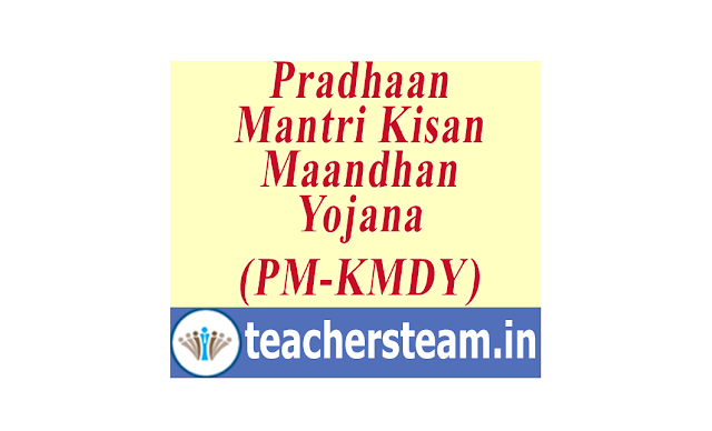 Pradhaan Mantri Kisan Maandhan Yojana(PM-KMDY)