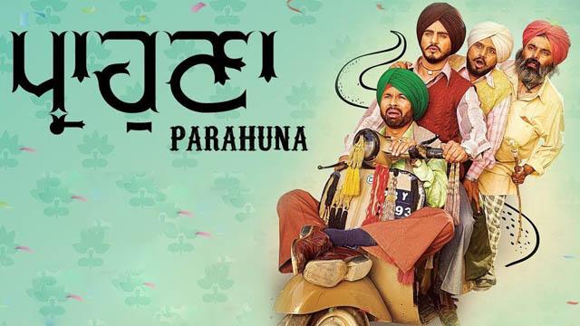 Parahuna Full Movie Download Okjatt Filmyhit Mr Jatt Filmyzilla