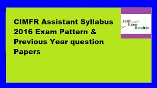 CIMFR Assistant Syllabus 2016 Exam Pattern & Previous Year question Papers
