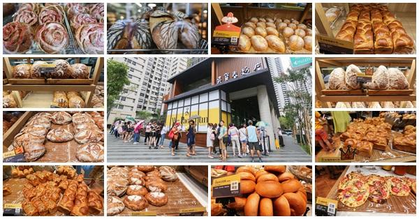 吳寶春麥方店-台中店,吳寶春麵包店-台中店,花博麵包
