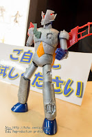 Soul of Chogokin D.C. Dynamic Classics Mazinger Z Damage Version - Tamashii Nations