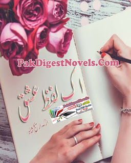 Ek Lfaz Ishq By Areej Shah Urdu Novel Free Download Pdf
