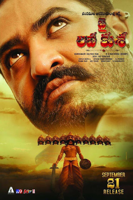 Jai Lava Kusa movie review,Jai Lava Kusa ratings,Jai Lava Kusa movie news,Jai Lava Kusa hit or flop,Jai Lava Kusa cinema review,Jai Lava Kusa ratings,Telugucinemas.in Review of Jai Lava Kusa,Jai Lava Kusa hit or flop,Jai Lava Kusa updates,Jai Lava Kusa Ntr review,sandeep review on Jai Lava Kusa