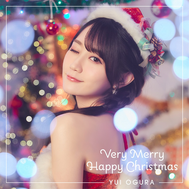 小倉唯 - Very Merry Happy Christmas [2020.12.09+MP3+RAR]