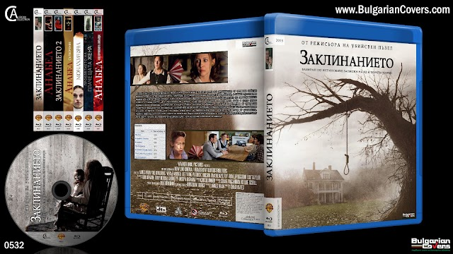 The Conjuring (2013) - R2 Custom Blu-Ray Cover