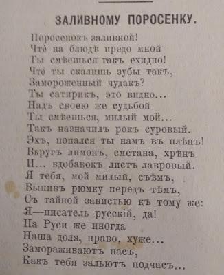 стихи Лиодора Пальмина
