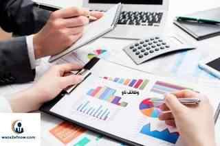 مطلوب محاسب أول للعمل  في السعودية