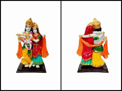 Antique Finish Lord Radha Krishna Statue