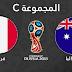 فرنسا تفوز بشق الانفس على استراليا 2-1