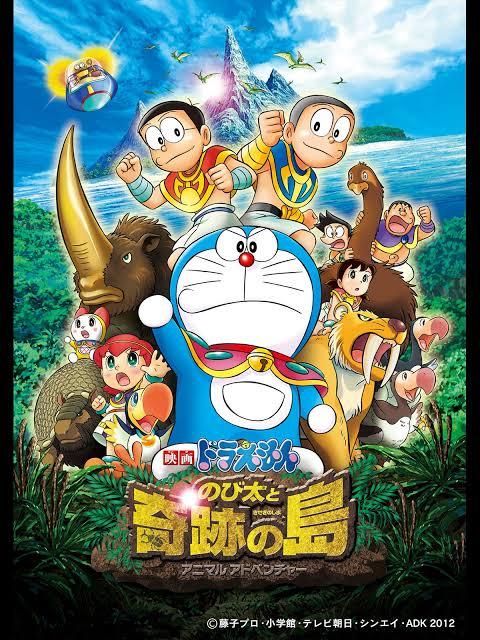Doraemon The Movie Nobita Aur Jadooi Tapu Images In HD